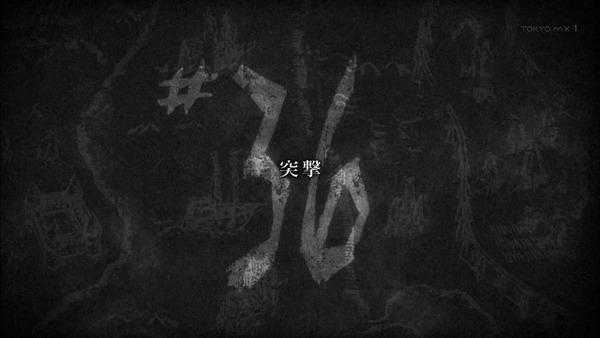 「進撃の巨人 Season2」35話 (56)
