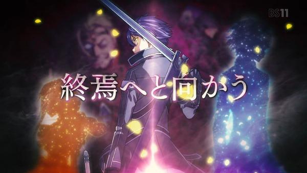 「SAO  アリシゼーション」2期 12話感想 (49)