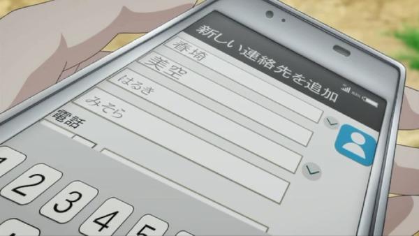「サクラダリセット」11話 (13)