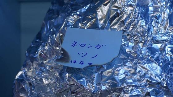 「ウルトラマンZ」第4話感想  (40)