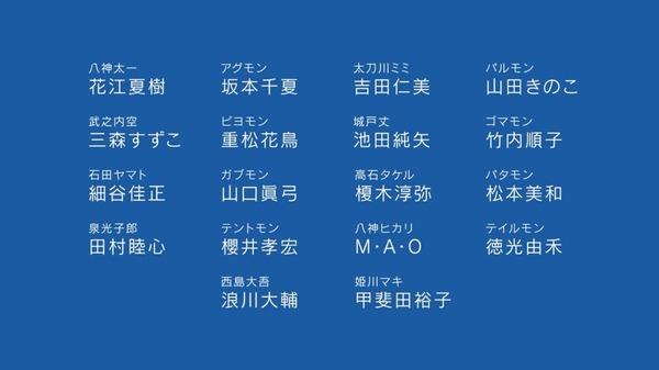 デジモンアドベンチャー tri (16)