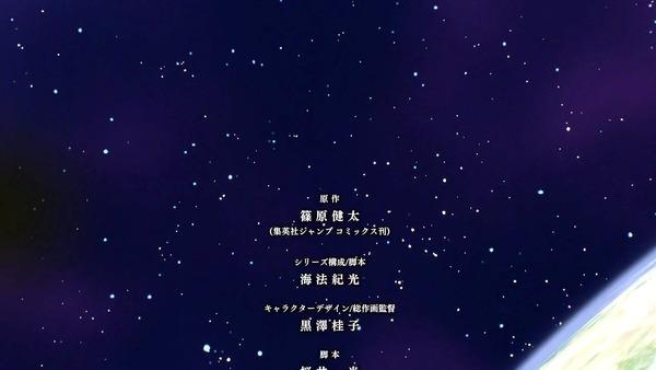 「彼方のアストラ」12話感想 (299)