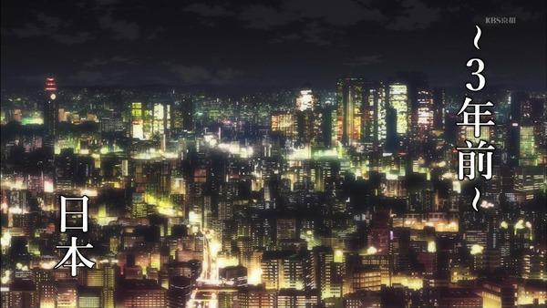 「ヒナまつり」1話 (8)