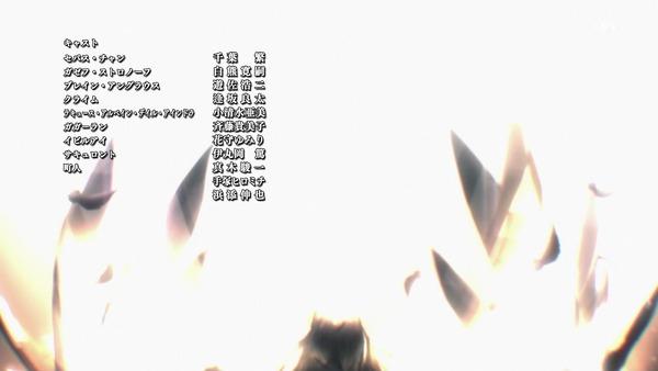 「オーバーロードⅡ」(2期)8話 (49)