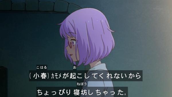 「アイカツスターズ!」第72話 (3)