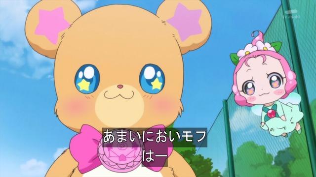 「魔法つかいプリキュア!」第11話感想 (45)