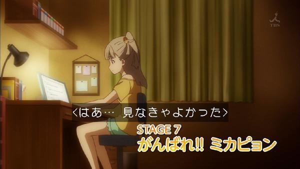 「アクションヒロイン チアフルーツ」7話 (6)