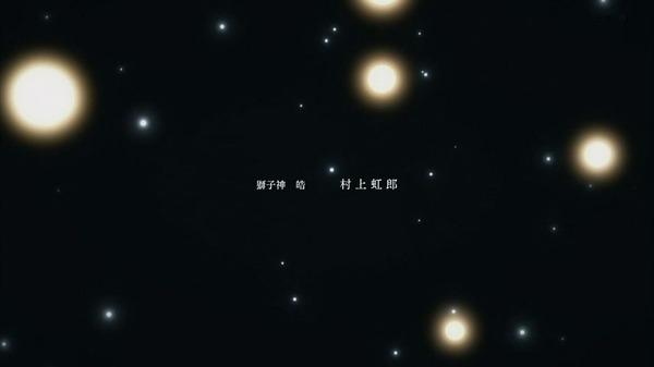 「いぬやしき」7話 (44)