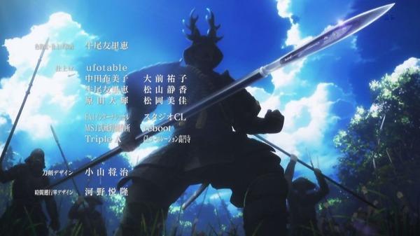 「活撃 刀剣乱舞」2話 (47)