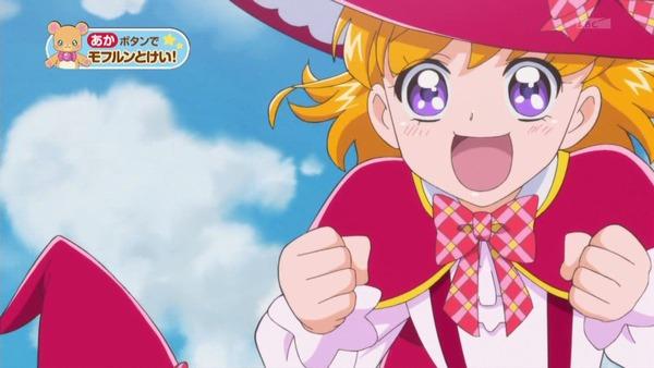 「魔法つかいプリキュア!」第8話 (1)