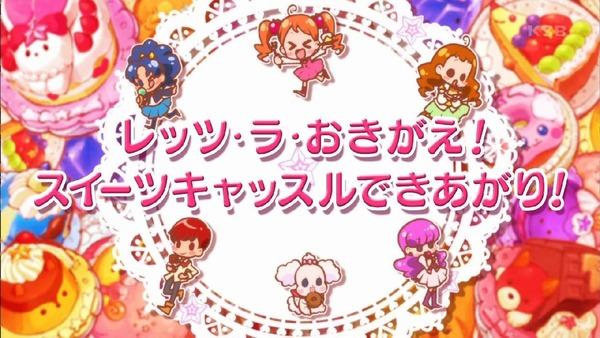 「キラキラ☆プリキュアアラモード」40話 (9)