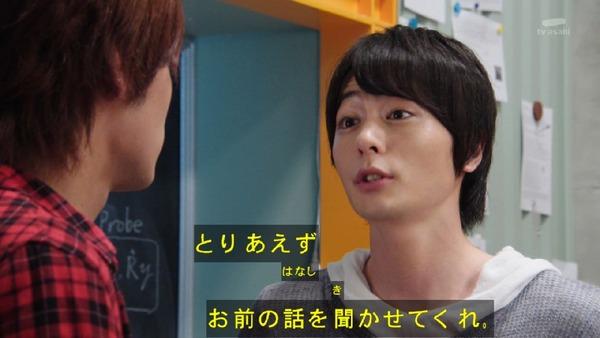 「仮面ライダービルド」2話 (11)