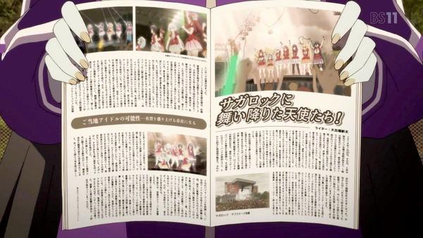 「ゾンビランドサガ」12話感想 (24)