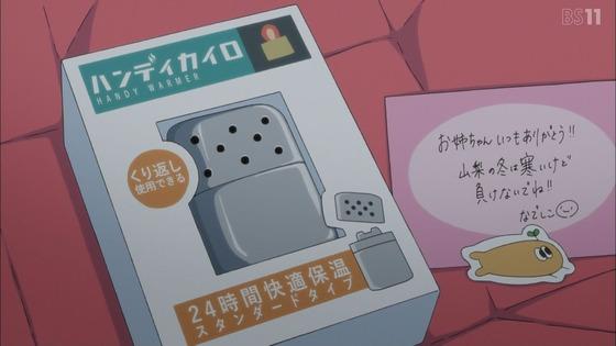 「ゆるキャン△ SEASON2」2期 4話感想 (67)