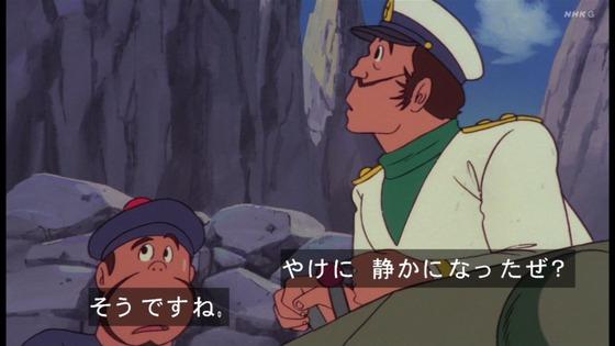 「未来少年コナン」第17話感想 画像 (130)