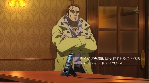 「機動戦士ガンダム 鉄血のオルフェンズ」 (36)