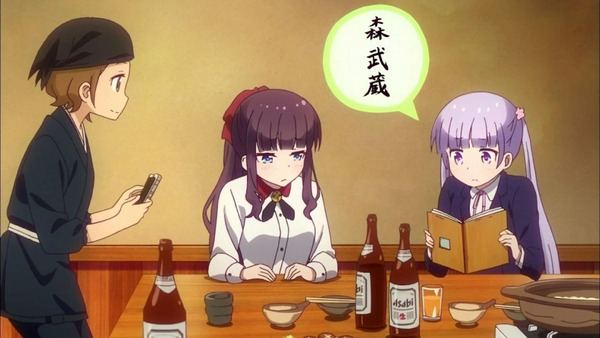 「NEW GAME!」2話 (39)