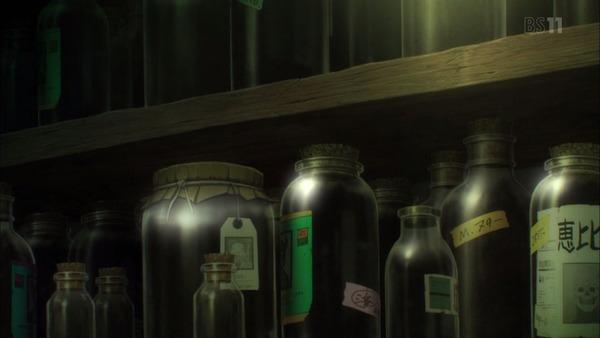 「ドロヘドロ」第5話感想 画像 (63)