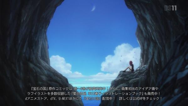 「宝石の国」10話 (39)