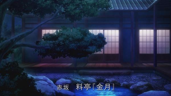 「バビロン」第4話感想 (111)