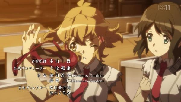 「戦姫絶唱シンフォギアAXZ」4期 1話 (5)