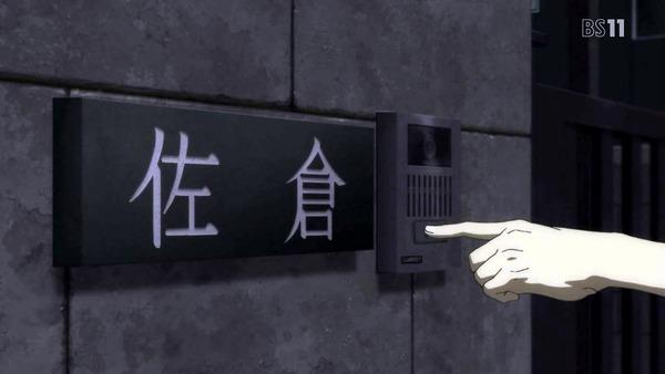 「PERSONA5(ペルソナ5)」15話感想 (58)