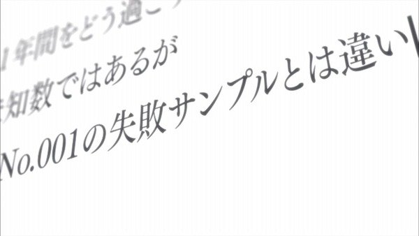 「ReLIFE(リライフ)」1話 (39)