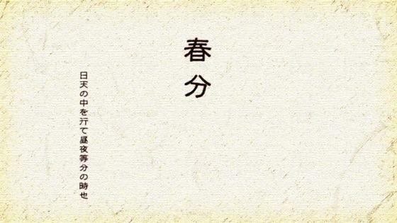 「氷菓」第22話 最終回 感想  (66)