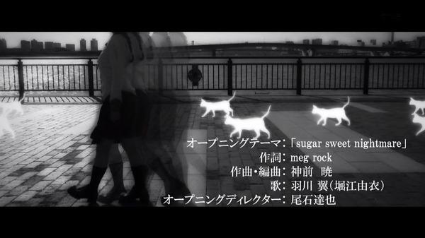 「化物語」13話 (68)