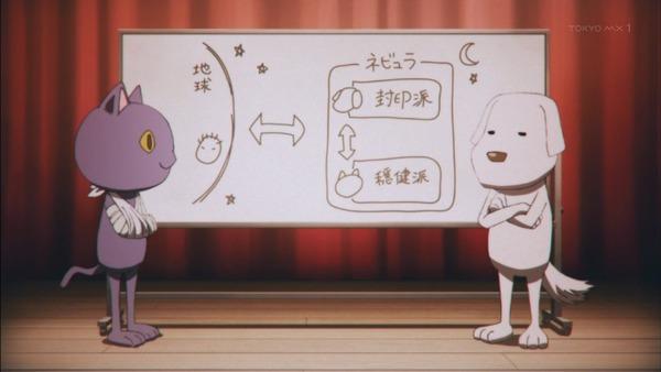 「プラネット・ウィズ」3話感想 (34)