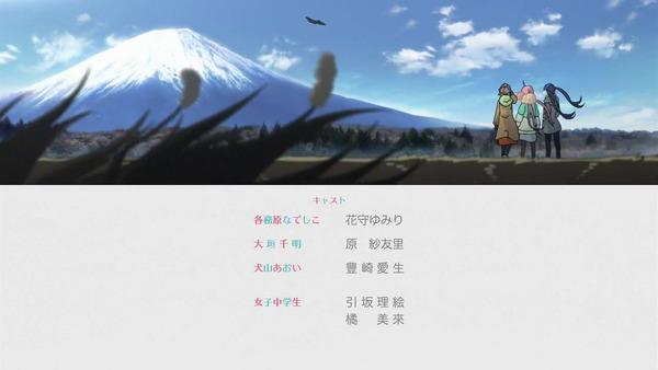 「へやキャン△」5話感想 画像 (38)