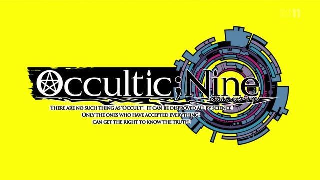 「Occultic;Nine オカルティック・ナイン」 (68)