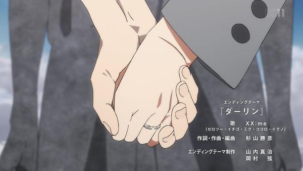 「ダーリン・イン・ザ・フランキス」23話感想  (70)