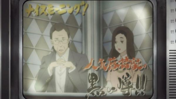 「昭和元禄落語心中 助六再び篇」 (26)