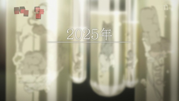 「ダーリン・イン・ザ・フランキス」19話感想 (1)