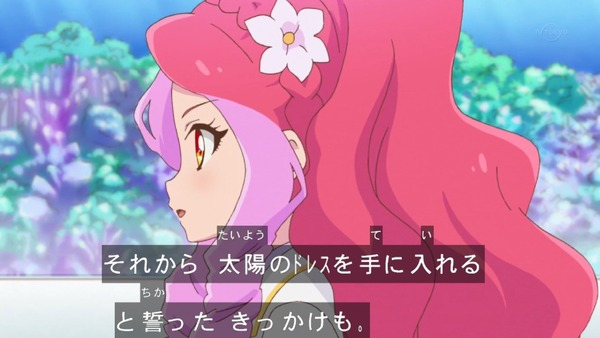 「アイカツスターズ!」第78話 (34)