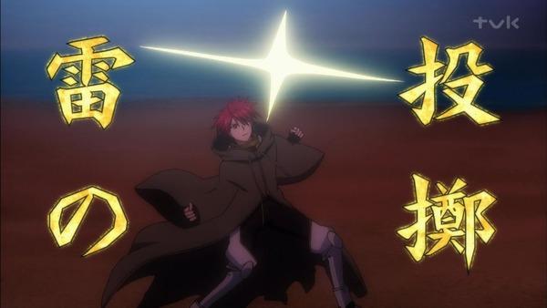 「UQ HOLDER! 魔法先生ネギま!2」11話 (39)