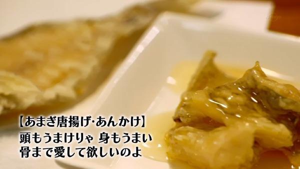 「孤独のグルメ」大晦日スペシャル 食べ納め!瀬戸内出張編 (30)
