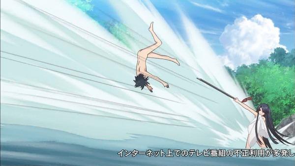 「UQ HOLDER! 魔法先生ネギま!2」2話 (6)