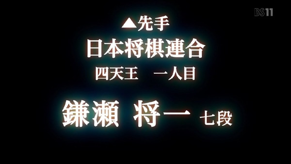 「ポプテピピック」6話 (7)
