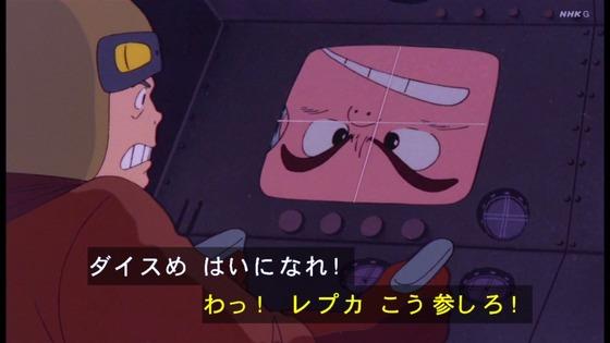 「未来少年コナン」第25話感想(実況まとめ)画像  (23)