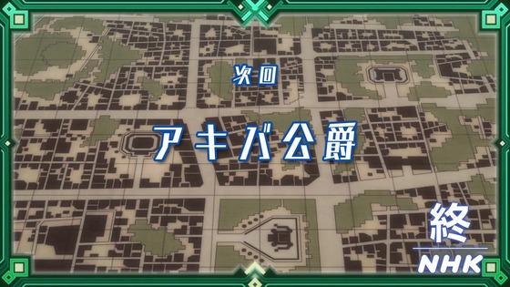 「ログホラ」3期 1話感想 (110)