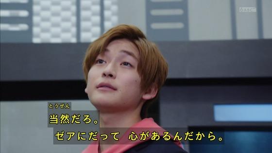 「仮面ライダーゼロワン」第38話感想 (11)