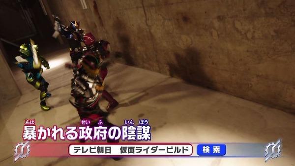 「仮面ライダービルド」11話 (47)