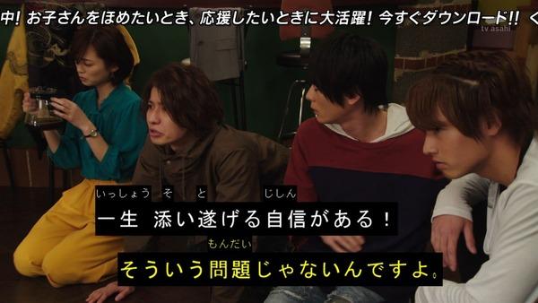 「仮面ライダービルド」30話 (7)
