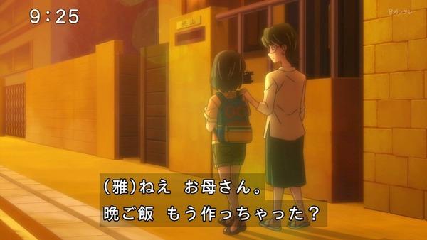 「ゲゲゲの鬼太郎」6期 52話感想 (58)