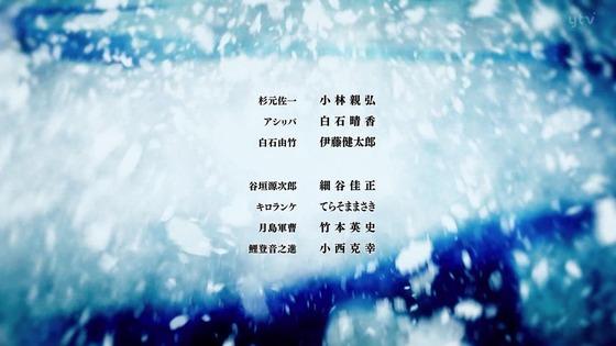 「ゴールデンカムイ」28話(3期 4話)感想 (52)