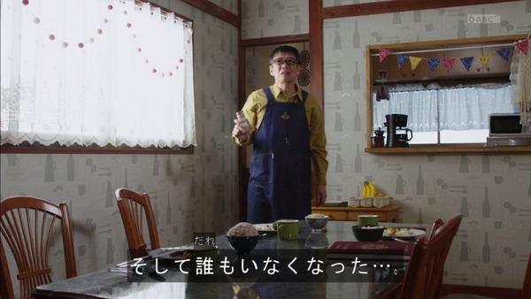 「仮面ライダージオウ」34話感想 (11)