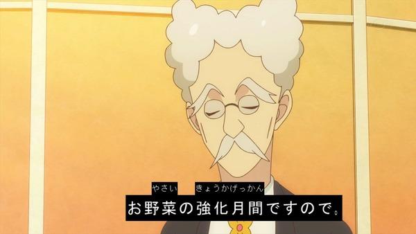 「アイカツスターズ!」第89話 (23)
