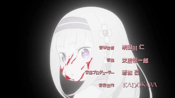 「リゼロ」44話感想 (17)